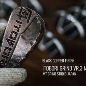 ITOBORI 2021 Muscle | Black Copper Iron Set